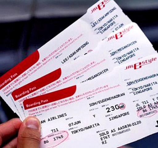 LOT Polish Airlines Украина авиабилеты lotcom