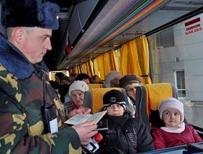 проездные документы для ребенка в Украине